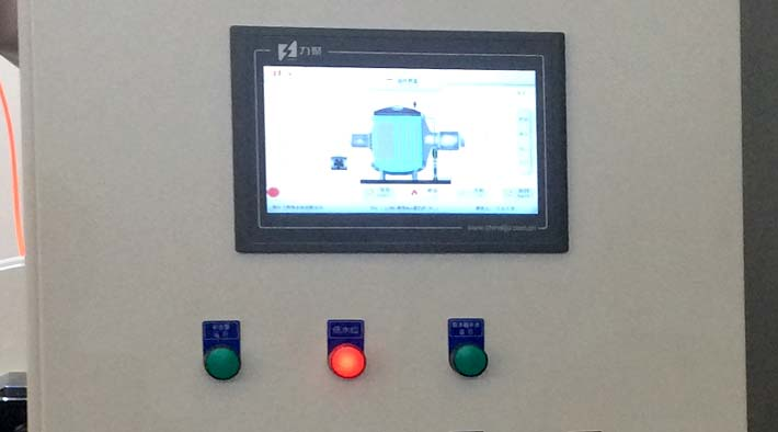 Industrial PLC intelligent control system