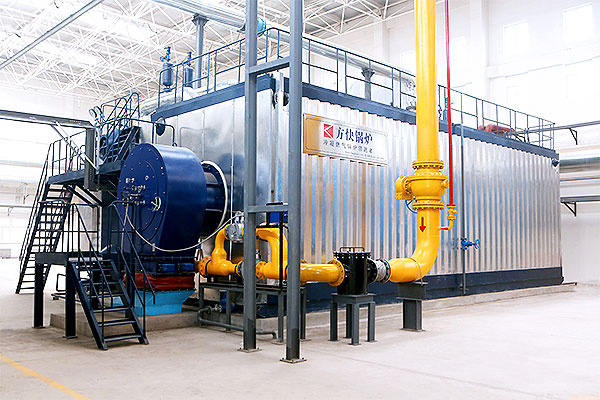 Water Tube Hot Water Boiler